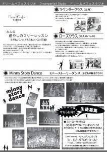 30thキャンペーン第3弾裏面jpg