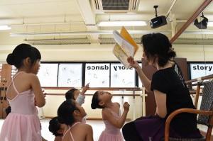 1月5日土曜ルビーBクラス(3才~6才バレエ・歌・読み聞かせ・お話づくり)